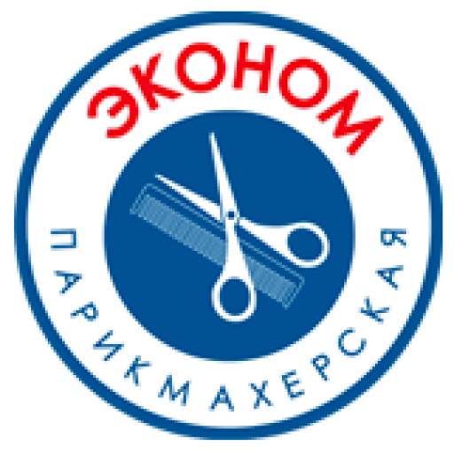 Эконом парикхамхерская