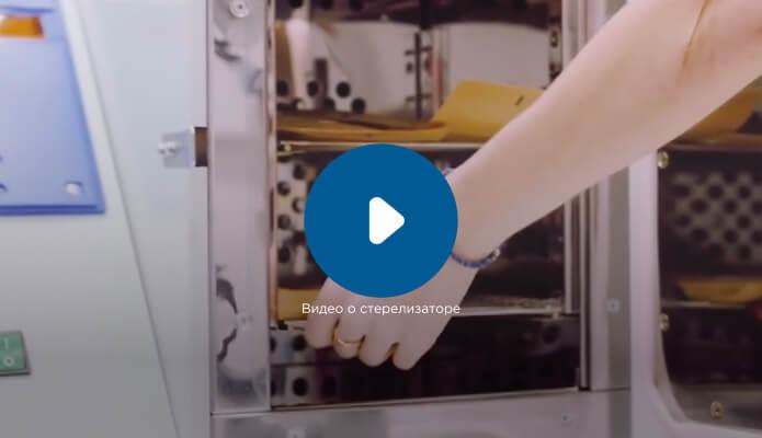 Стерилизатор сухожаровой ГП-10 МО видео